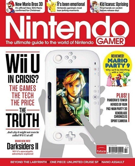 nintendo_gamer_Upcoming_issue