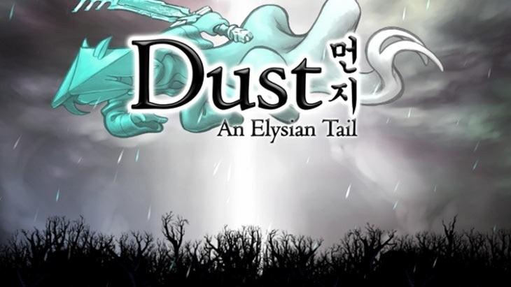 dustheader