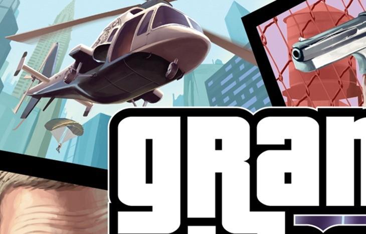 GTA (5)