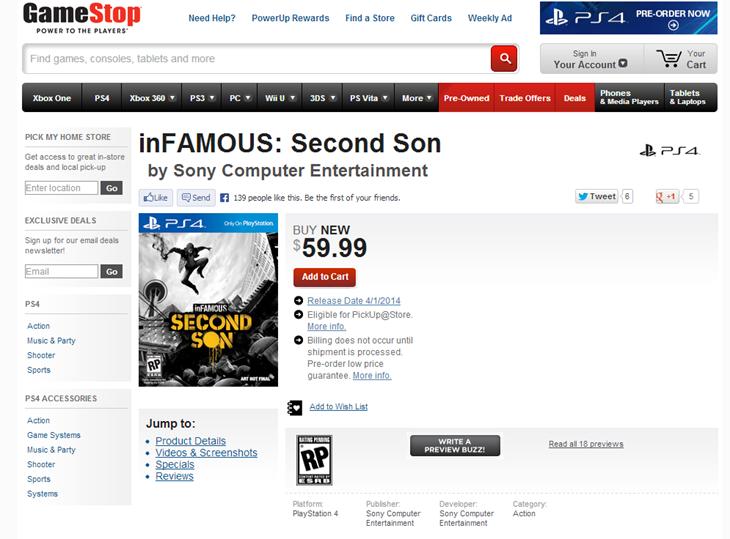 Слух: Возможная дата релиза Infamous: Second Son | эксклюзив игры игра дата выхода