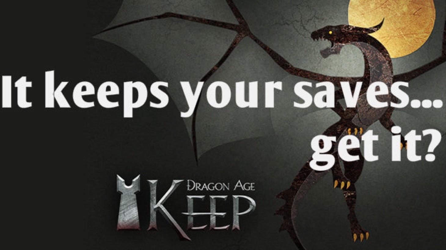 wpid-DragonAgeKeep.jpg