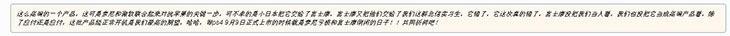 chinesequote