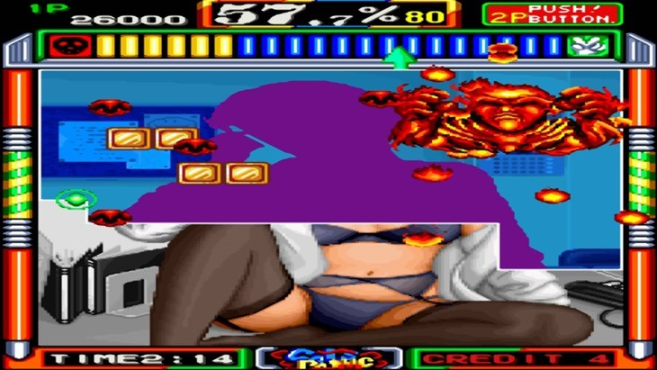 Gals Panic is an Arcade Game