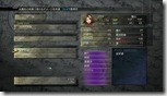FF X Remaster (21)
