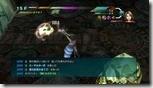 FF X Remaster (43)