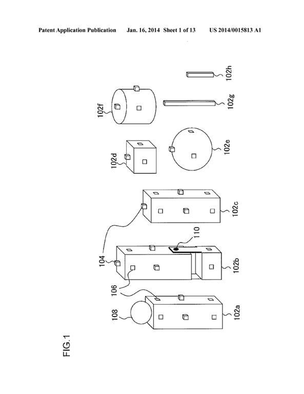 sony modular (2)