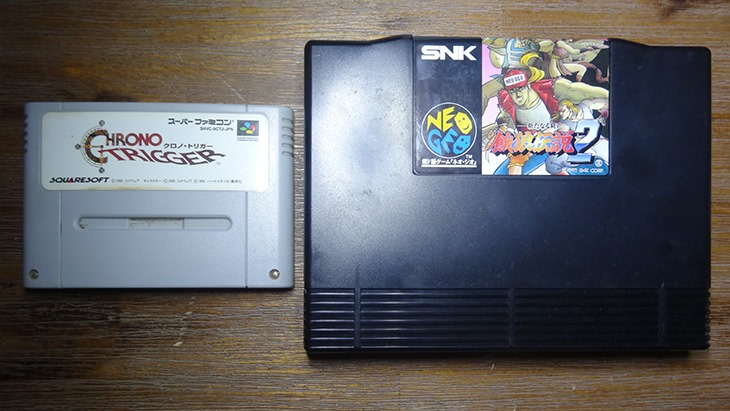 And you thought Chrono Trigger was a big game