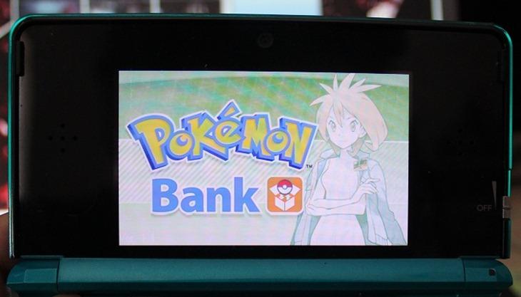 Pokebank (8)