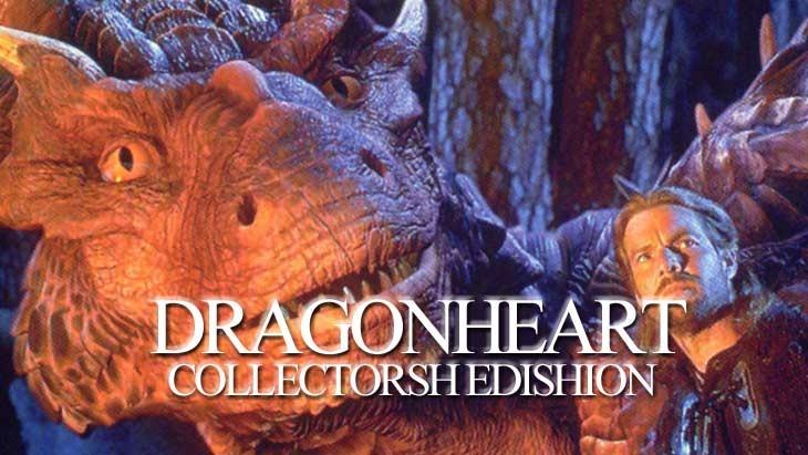 dragonheart4.jpg
