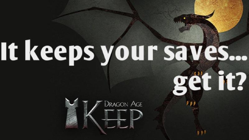 DragonAgeKeep.jpg
