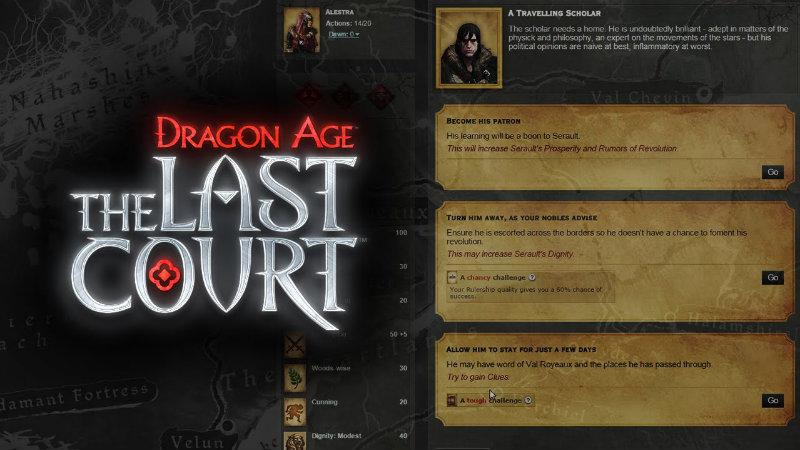 dragon-age-last-court.jpg