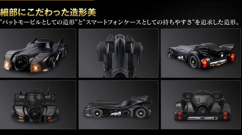 Batmobile-phone-11.jpg