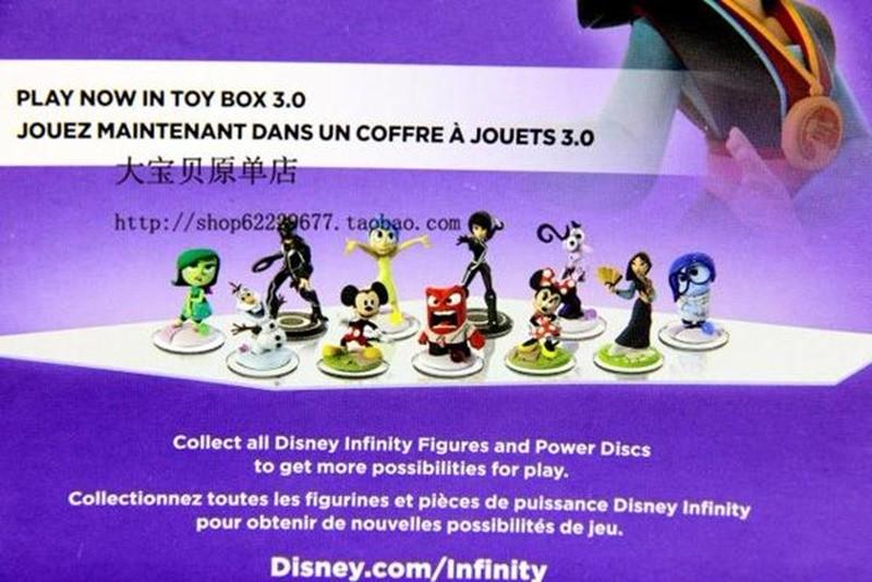 Disney-Infinity-3.jpg
