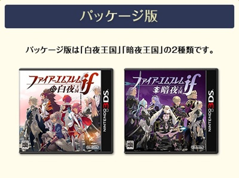 Fire-Emblem-covers.jpg