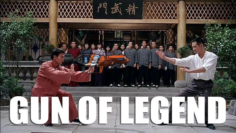 Gun-of-Legend.jpg