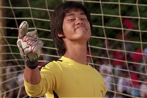 Shaolin-Soccer.png
