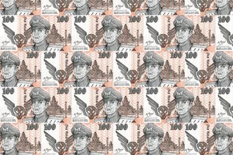 Tuesday-Dollars.jpg