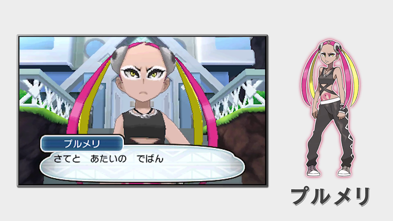 Pokemon Sun and Moon (3)