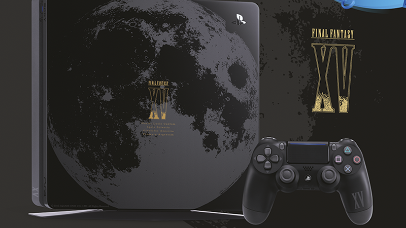 1473818522-limited-edition-final-fantasy-xv-slim-ps4