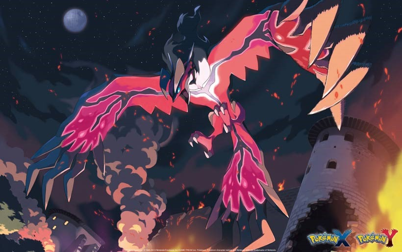 The XYZ legendaries are also available as a free download in Pokémon this month